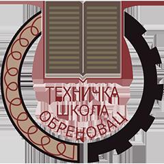 Техничка школа Обреновац