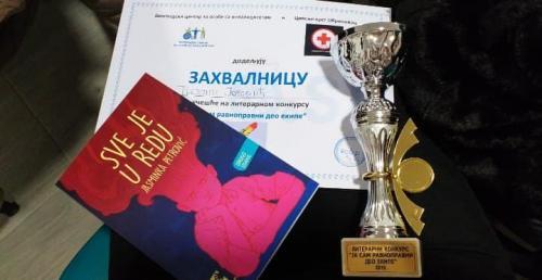 Literarni-konkurs-7