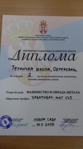 MAG-135-576x1024
